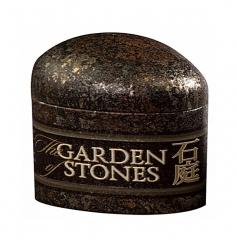 Чай Basilur Сад Камней: Японская Сенча (50 г)