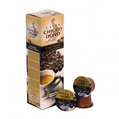 Кофе в капсулах Caffitaly Chicco d'Oro Espresso L'Italiano (10 капсул)