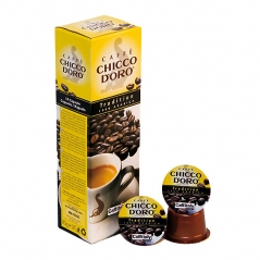 Кофе в капсулах Caffitaly Chicco d'Oro Tradition (10 капсул)