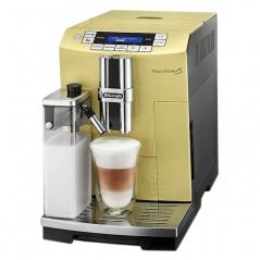 Кофемашина Delonghi ECAM 26.455.YEB