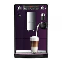 Melitta CAFFEO Lattea Lilac