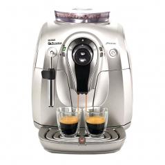 Кофемашина Philips-Saeco Xsmall Class White HD8745/09