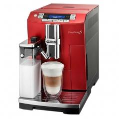 Кофемашина Delonghi ECAM 26.455.RB