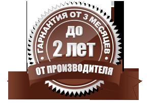 https://coffeeplus.com.ua/services/servisnoe-obsluzhivanie-kofemashin.html